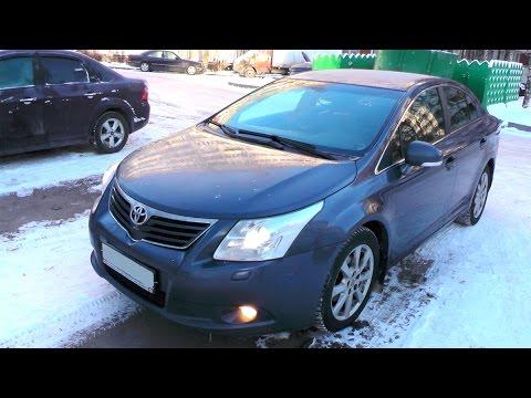 Выбираем бу авто Toyota Avensis 3 (бюджет 700-750тр)  - «видео»