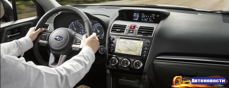 Замена обычной SD-карты для навигации обойдется в две месячные зарплаты - «Subaru»