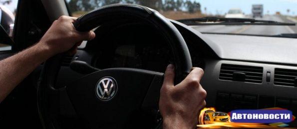 Причины, почему в машине бьет руль - «Авто - Новости»