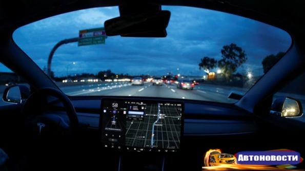 Tesla заблокировала ряд функций в самых дешевых Model 3 - «Авто - Новости»
