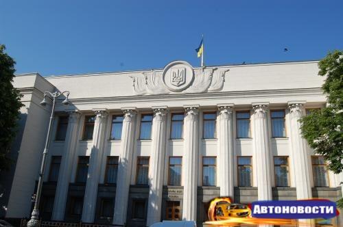 Верховная Рада собирается распродать свой старый автопарк - «Авто - Новости»